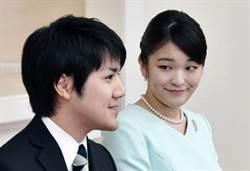 日公主跟婚約男友傳LINE聯絡