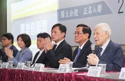 獨派推台灣獨立公投 葛來儀:這種公投不會發生