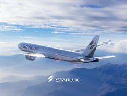 民航運輸修正案生效後 星宇將申請營運許可