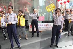 宣導婦安毒品危害 台南波麗士組樂團上舞台