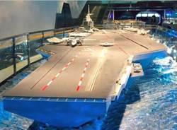 陸要打造核航母  養一艘得花多少錢