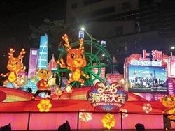 台北燈節上海區 秀兩岸情誼