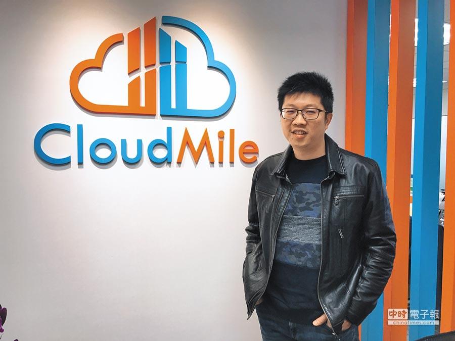 CloudMile創辦人暨執行長劉永信。(CloudMile提供)