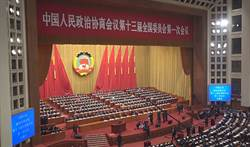 中國兩會今開議 軍事預算和任期限制是最大亮點