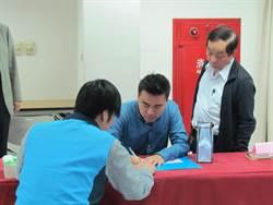 國民黨新北市長初選領表 周錫瑋主任再批初選量身訂做