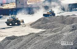《新金融觀察》爭奪全球定價權 鐵礦石期貨國際化路線圖浮現