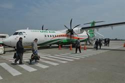 加班疏運清明假期旅客  金門縣府調查機位需求