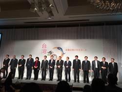貿協合體六縣市前進2018「東京國際食品展」 推展台灣食品