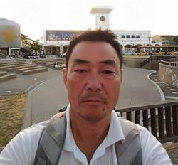 李富城:繆德生走了 蔡政府會有一絲不安?
