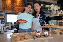 姐妹花棄美國生活到恆春創業 堅持手工法式甜點要有兩味