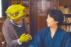 宇多田光為《鎌倉》獻聲助陣