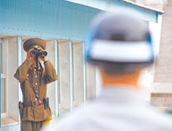 陸表態 支持兩韓、朝美重啟對談
