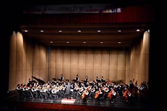 康橋管弦樂團成軍 8年6度榮獲全國冠軍