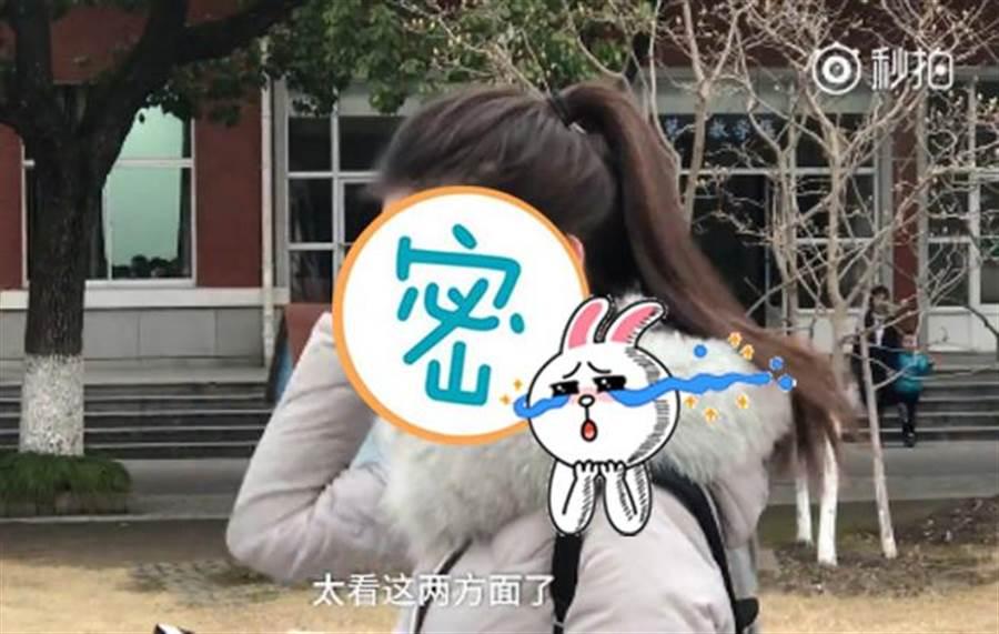 「初戀臉」正夯!山東妹自評顏值5分 讓千萬網友戀愛了(圖/ 翻攝自《梨視頻》影片)