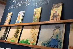 打造海線故事天堂 台中區信義房屋助募兒童繪本