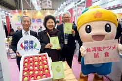 東京國際食品展開幕 花媽扮推銷員力薦高雄物產
