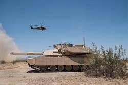 M1戰車的新護盾:戰利品主動防護系統