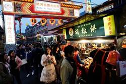 《臺北米其林指南》超值美食店家搶先曝光!夜市就佔10家