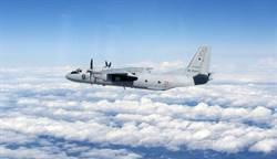 側滑著陸?高難度降落導致俄軍機墜毀