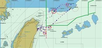 漁業署:東半球28號違法進入台日協議海域