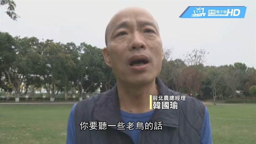 吳音寧接手北農爆危機! 韓國瑜暗諷「沒接地氣」