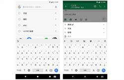 Google宣布Gboard安卓版可用注音輸入繁體中文