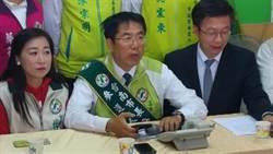 民進黨台南市長初選在即 黃偉哲籲各方自律