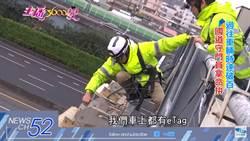 《主播3600變》「國道蜘蛛人」每天爬ETC高架!行車順暢幕後功臣