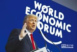 當1年總統身家少百億!富比世富豪榜川普狂掉222名
