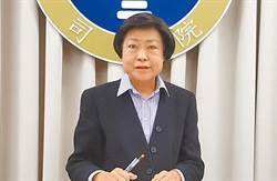 巾幗不讓鬚眉 婦女節緬懷司法院首位女性秘書長林錦芳