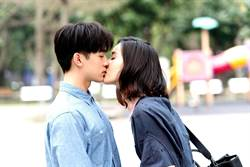鍾瑶奪小鮮肉螢幕初吻!小樂誇姊「嘴很軟」