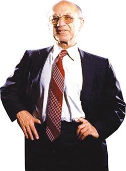 學者觀點-經濟學家傅利曼的貢獻