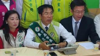 民進黨台南市長初選激戰將揭曉 傳黃偉哲勝陳亭妃