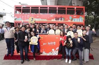 石虎吉祥物前進香港!將吸引50萬港客到台中花博