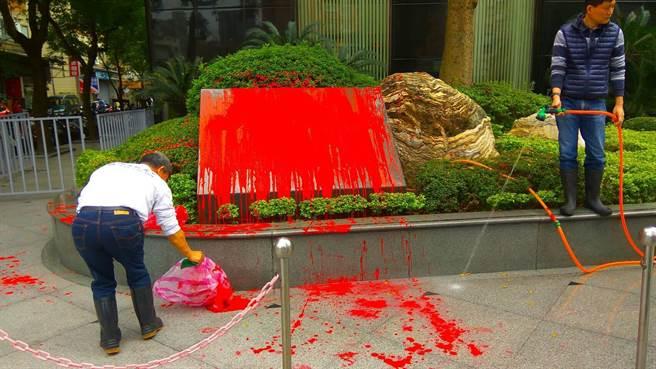 日本台灣交流協會遭潑漆抗議。(讀者提供)
