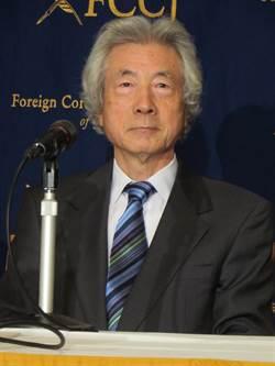 前首相小泉純一郎: 無核家園必須靠領袖的政治決斷力