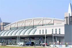 馬公機場變澎湖機場 半年內完成作業