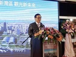 DC21:亞灣觀光產業 將是高雄投資新亮點