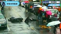 橫衝直撞穿梭馬路間 行人違規事故總集篇