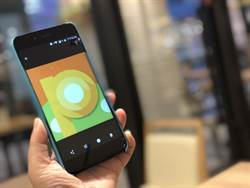 首個Android P開發者預覽版釋出 支援瀏海屏