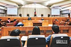 法官性騷女助理遭免職 再審翻案改罰200萬