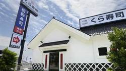 藏壽司「北台灣首間」獨立街邊店!4月上旬正式開幕