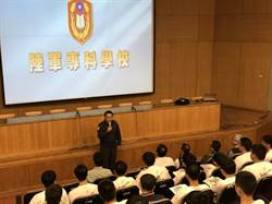 陸軍專科學校赴各地區高中職校招生宣導,獲青年學子熱情響應