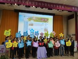 台中市教育局辦12年國教新課綱研習 提升發展能量