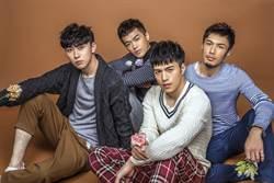 「豆花哥」陳奕廷組男團出道 新歌重錄70遍被操到快窒息