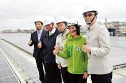 大統精密染整1.5MW光電屋頂 桃園啟用