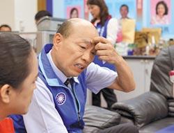 壓力大喘不過氣 韓國瑜參選卡關