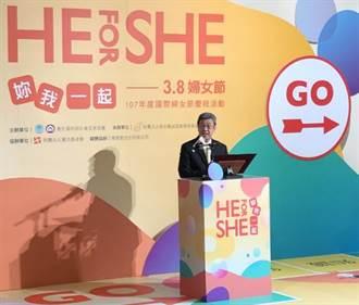 陳建仁:讓女性在政治、經濟領域 享有和男性同等權益
