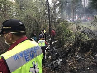 無人機墬毀現場直擊!  燒掉最美木棉林