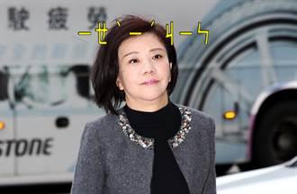 影》葉宜津民調不到1% 網友大改維基百科嘲諷「ㄅㄆㄇㄈ」
